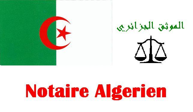 Notaire Algerien-الموثق الجزائري Index du Forum