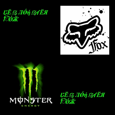 Les-Monster-Fox Index du Forum