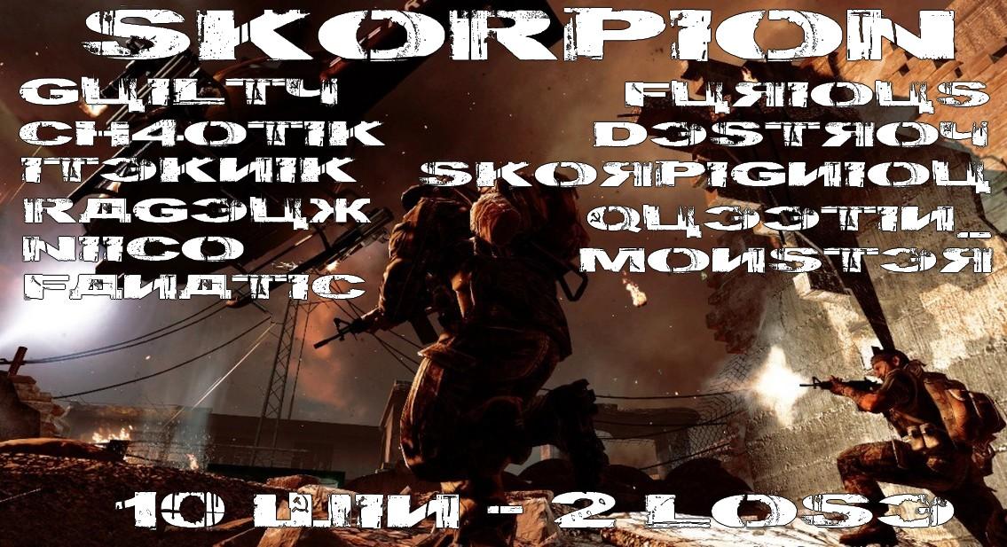 Team Skorpion Index du Forum