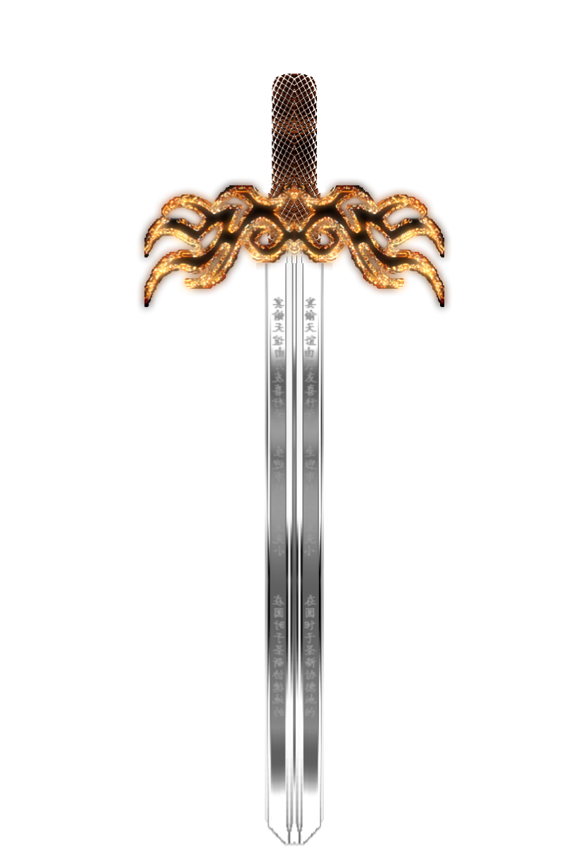 espada2-18ce92e.png