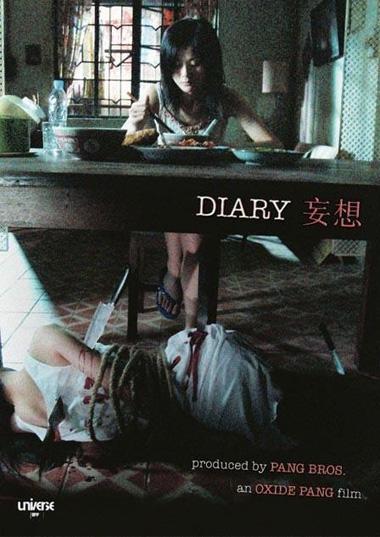 Poster de Diary