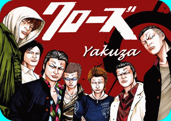Yakuza Index du Forum